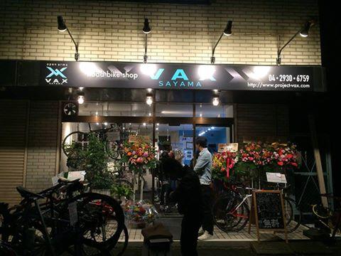 VAX SAYAMA,狭山市ロードバイク店